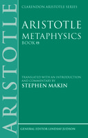 Clarendon Aristotle Series: Metaphysics: Book ΘBook Θ